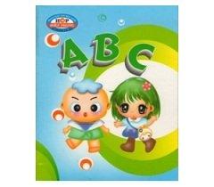 Tập 96 Trang ABC