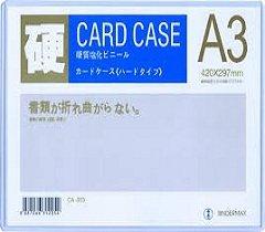 Card Case A3 (297x420cm)
