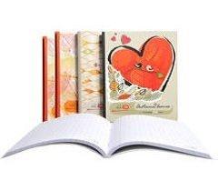 Tập 200 trang Hiệp Phong